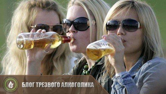 Подростки с пивом