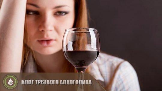 Женщина с бокалом