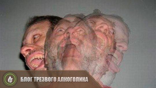 3 стадии алкоголизма
