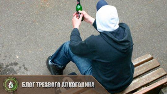 Сын пьет