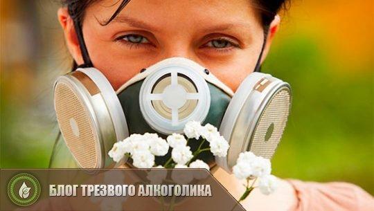 Профилактика аллергии