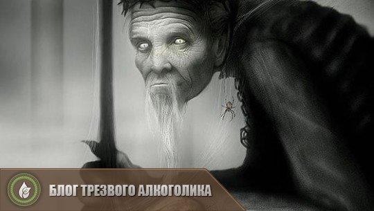 Касьян