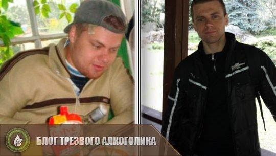 Дмитрий Костин