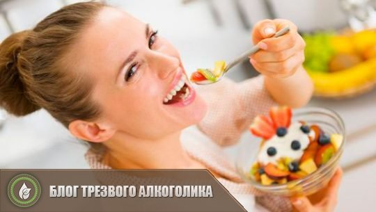 Рецепты сыроедов