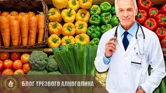 Сыроедение мнение врачей