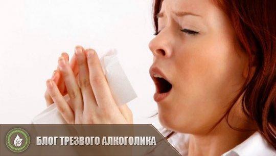Как выглядит аллергия